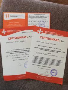 Дефектолог Неповинная Елена Юрьевна