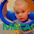 «МегаФон» создаёт условия для обучения детей с аутизмом в Сочи